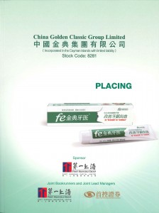 China Golden Classic_cover