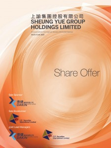 Sheung Yue Gp_cover